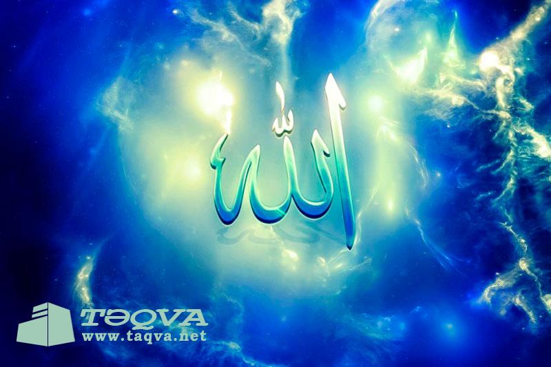 """Uca Allahın """"əl-Lətıf"""" ismi"""